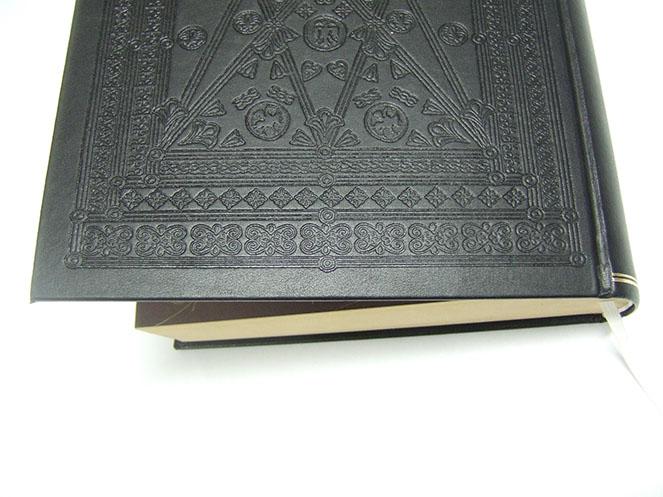 Suvi zig knjiga